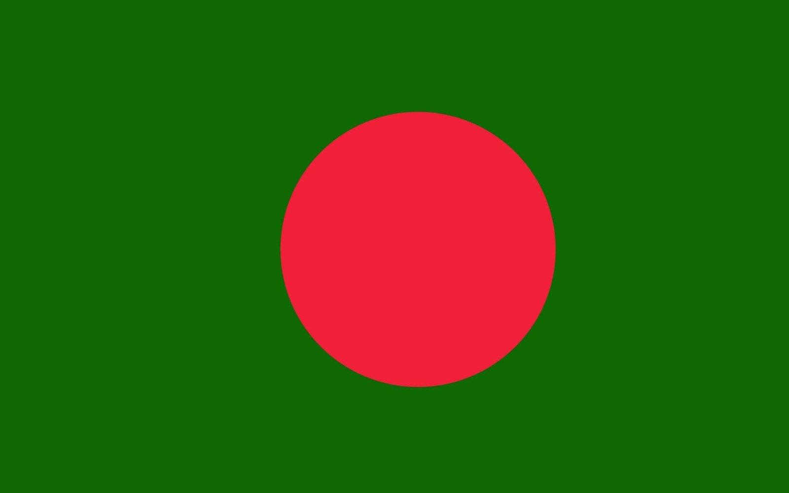Travcour Bangladesh Visa Application