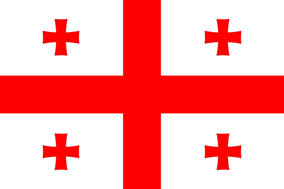 Travcour Georgia Visa Application