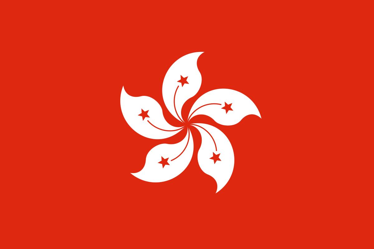 Travcour Hong Kong Visa Application