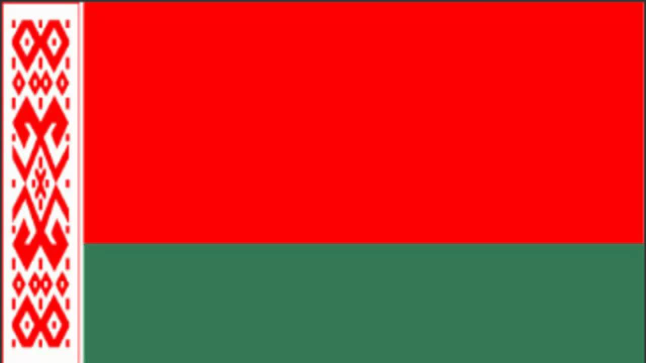 Travcour Belarus Visa Application