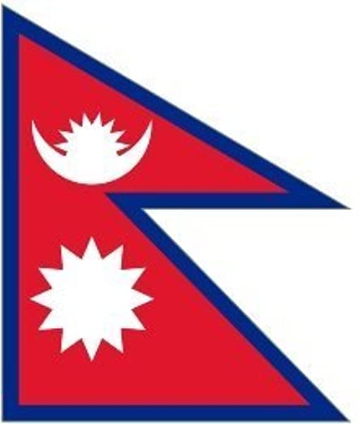 Nepal Tourist Visa Application & Travel Information